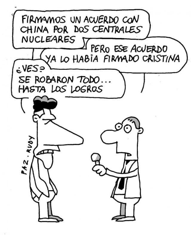 05 china